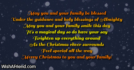 christmas-messages-for-family-17300