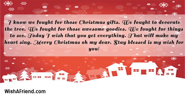 21886-christmas-messages-for-brother
