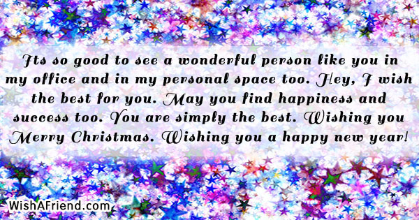 21914-christmas-messages-for-coworkers
