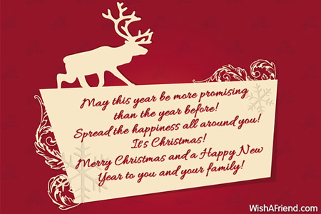 6074-merry-christmas-messages