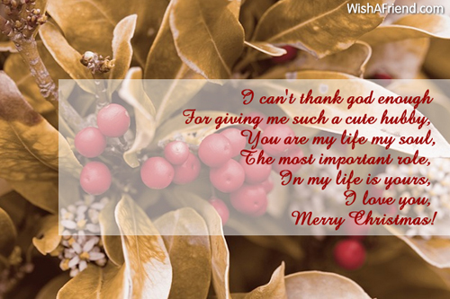 christmas-messages-for-husband-7235