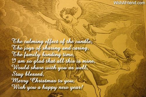9677-christmas-greetings