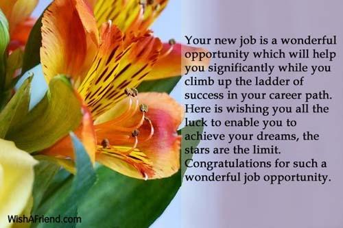 12141-congratulations-for-new-job
