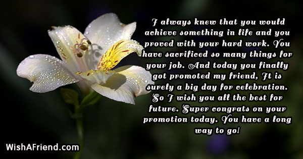 congratulations-for-promotion-19426
