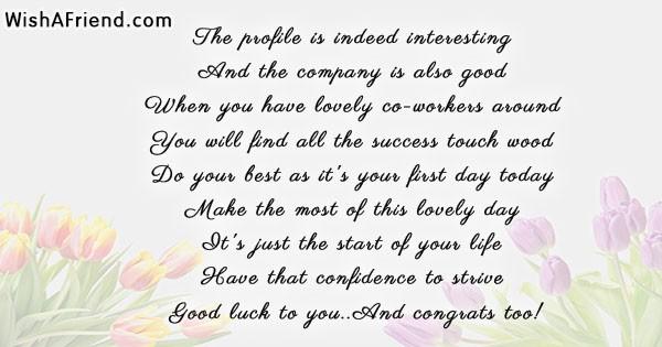 congratulations-for-new-job-21437