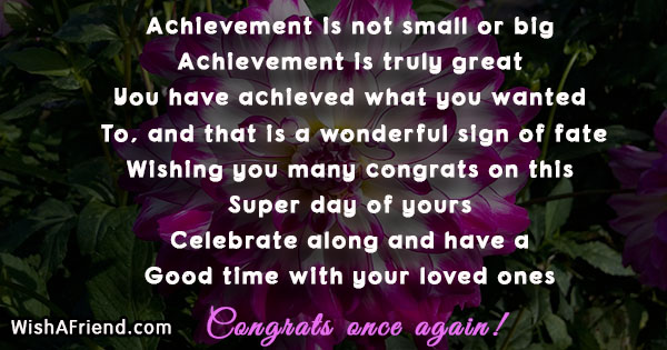 Congratulations Messages For Achievement Other t