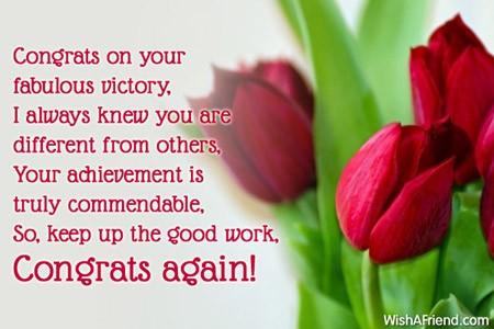 congratulations-messages-7825