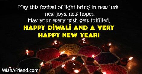 6443 diwali messages