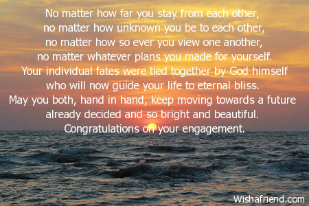 engagement wishes page