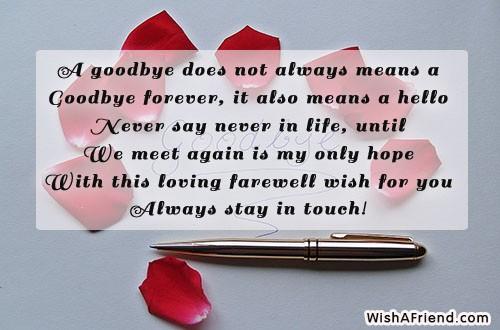 farewell-messages-25297