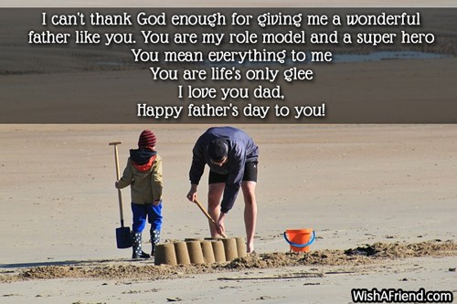 fathers-day-wishes-12654