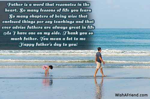 fathers-day-wishes-20824