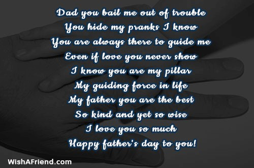 fathers-day-wishes-20827