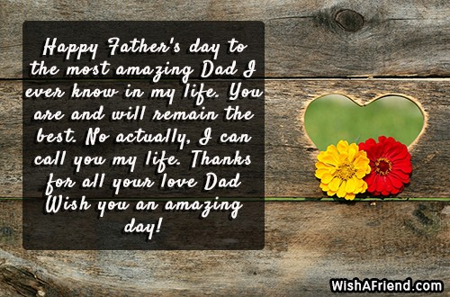 fathers-day-messages-25255