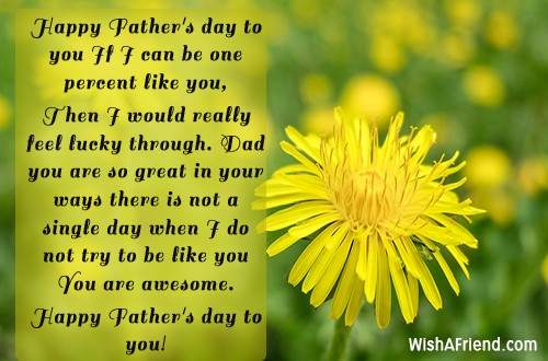 25261 fathers day messages