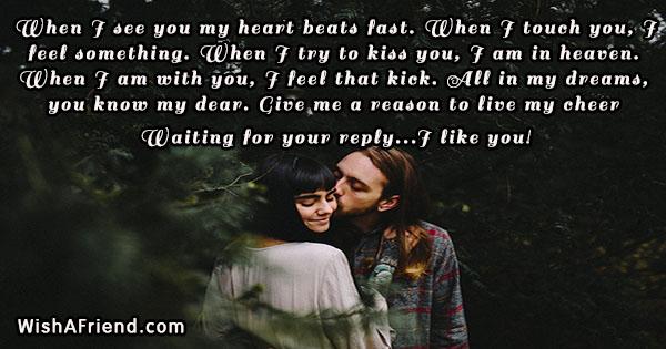 20709-flirty-quotes