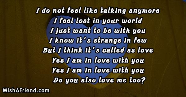 flirty-quotes-20716