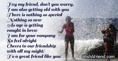 funny-friendship-poems-12629