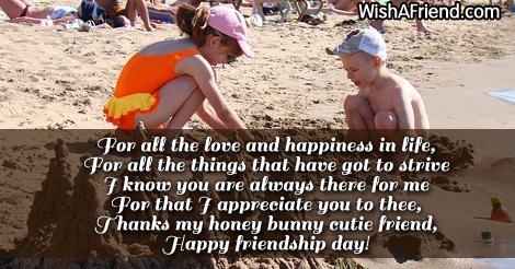 friendship-day-messages-12773