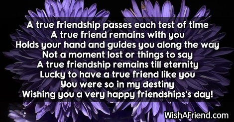 14802-friendship-day-poems