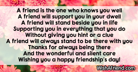 friendship-day-poems-14806