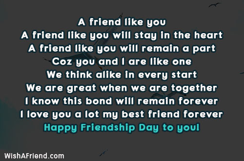21533-friendship-day-poems