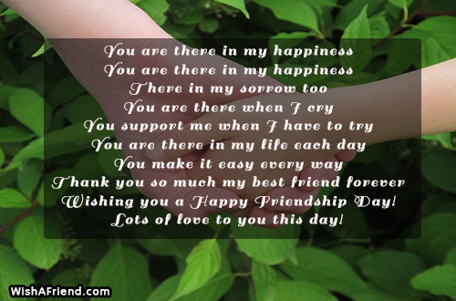 friendship-day-poems-21537