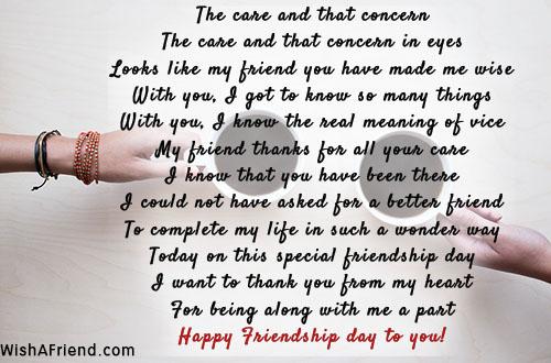 friendship-day-poems-24348