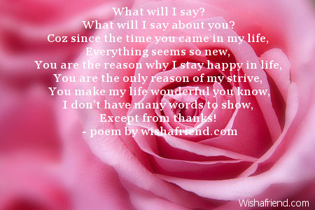 short-friendship-poems-4894