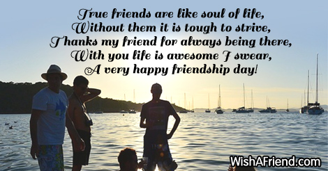8562-friendship-day-messages