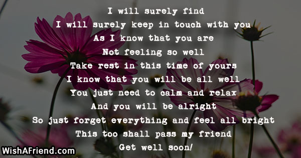 14822-get-well-soon-poems