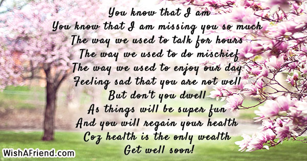 14828-get-well-soon-poems