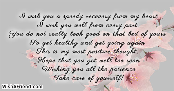 get-well-soon-card-messages-22013