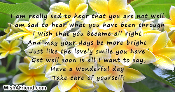 get-well-soon-card-messages-22016