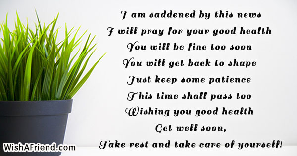 get-well-soon-card-messages-22025