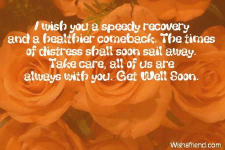get-well-messages-for-kids-3999