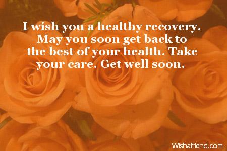 День, открытка с пожеланием скорейшего выздоровления на английском