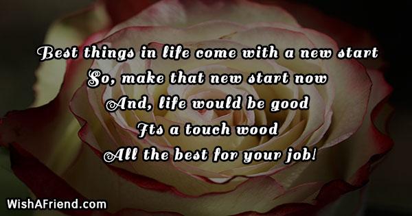 good-luck-for-new-job-12279