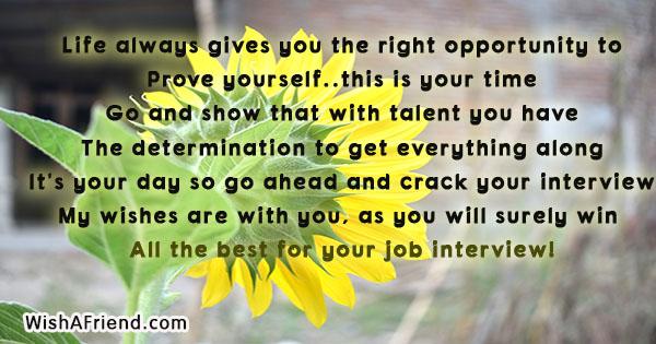 good-luck-for-job-interview-19405
