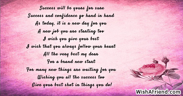 22866-good-luck-poems-for-new-job