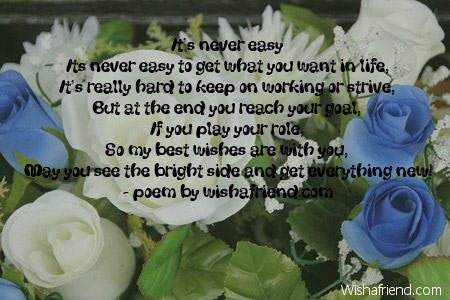 good-luck-poems-4880