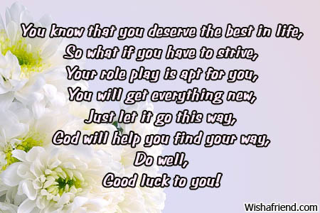 good-luck-poems-8026