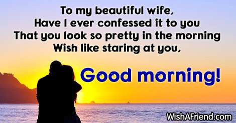 good-morning-messages-for-wife-12004