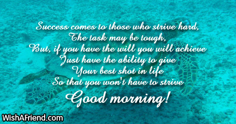 inspirational-good-morning-poems-12021