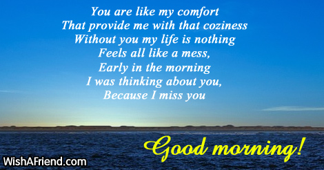 12041-good-morning-poems-for-boyfriend