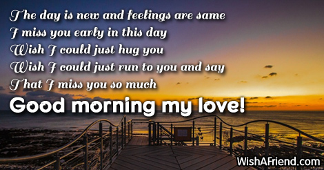 12043-good-morning-poems-for-boyfriend