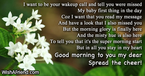 15875-good-morning-poems-for-her