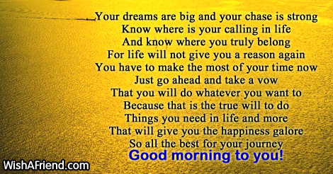 inspirational-good-morning-poems-16028