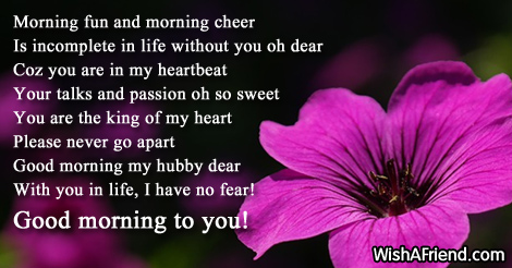 Morning Fun And Morning Cheer Is Good Morning Message For Husband