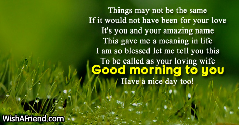 16045-good-morning-messages-for-husband